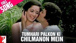 Tumhari Palkon Ki Chilmanon Mein - Full Song | Nakhuda | Raj Kiran | Swaroop Sampat thumbnail