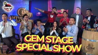 GEM STAGE #4. COMEDY LAB