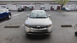 2007 Honda Civic hybrid нет зарядки 12v P0AE1