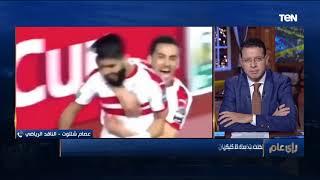 أين الحقيقة؟.. عمرو الدرديري: فرجاني ساسي مستمر في الزمالك واللاعب يعلن رحيله