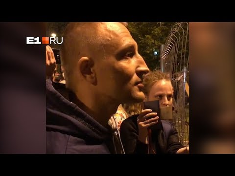 Беседа о религии протестующего и бойца РМК. Екатеринбург