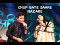 Chup Gaye Saare by Anil Bajpai &