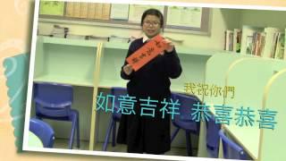Publication Date: 2015-02-05 | Video Title: 群星賀羊年