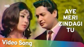 Aye Meri Zindagi Tu | Pyar Ka Sapna(1969) | Biswajeet | Mala Sinha | Lata Mangeshkar