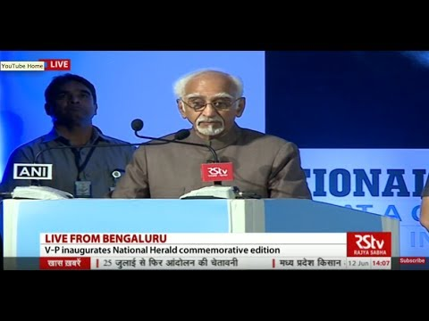 Vice President Hamid Ansari's Speech| Release of National Herald Commemorative Edition in Bengaluru