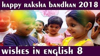 rakhi quotes in english | happy raksha bandhan 2018 08 || Lion Media