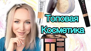 Покупки люкс. Huda \IT COSMETICS\LAURA MERCIER\KEVYN AUCOIN \ GBQ blog - Видео от GBQ blog