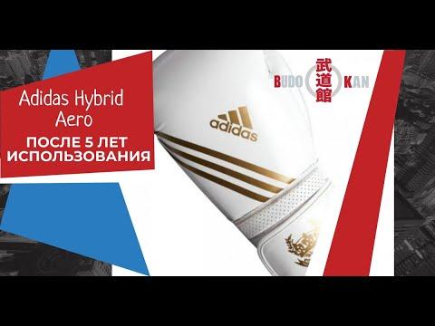 Обзор боксёрских перчаток Adidas Hybrid Aero до и после 5 лет использования #budokanshop