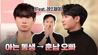 🐥옆반 귀요미가 훈남 선배💕로 대.변.신(feat.레오제이)[대신 긁어드립니다]l 올리브영(Oliveyoung)