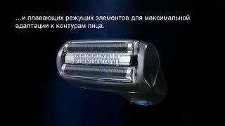 Обзор «Braun Series 7 7893s Wet&Dry, Grey электробритва»