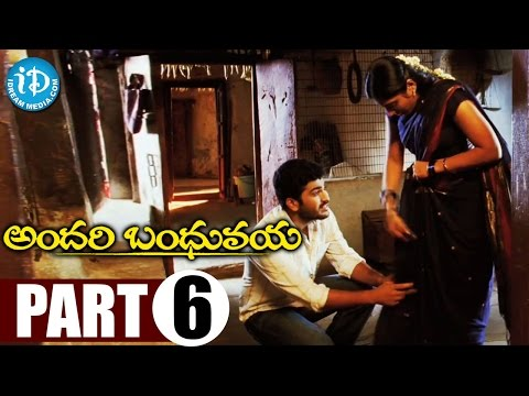 Andari Bandhuvaya Full Movie Part 6 ||...