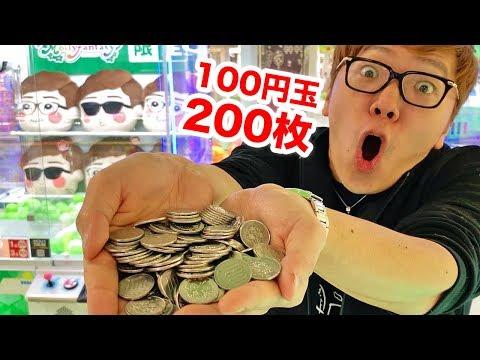 100w100200