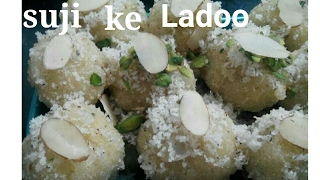 रवा लड्डु   सुजी के लडडु ।।  easy semolina laddu Indian sweet ,how to make Rava laddu with cooker