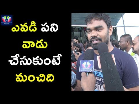 Allu Arjun Fans Fire On Dj Movie | Dj...