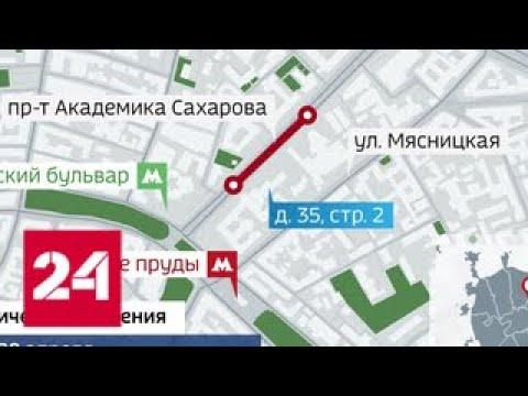 В столице ограничено движение на участке проспекта Академика Сахарова - Россия 24