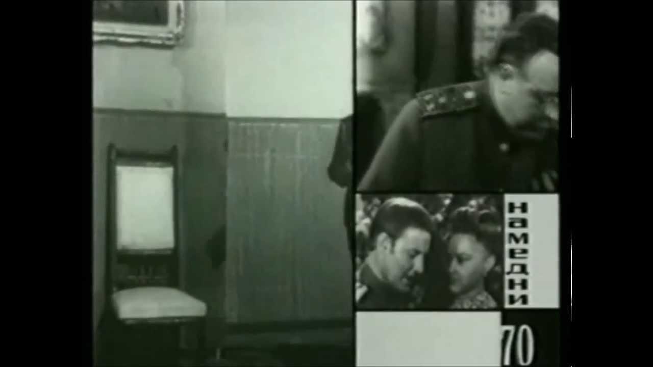 Намедни с Леонидом Парфеновым 1970
