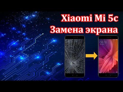 Xiaomi Mi 5C Разборка и замена экрана.