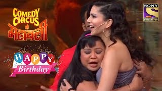 archana's laughter