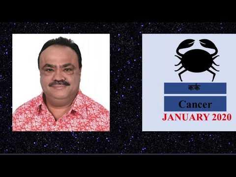 मिथुन राशि | GEMINI:Mithun Yearly Horoscope कैसा रहेगा वर्ष 2019 का Rashifal Hindi? from YouTube · Duration:  6 minutes 20 seconds