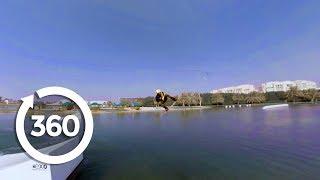 Sporting Abu Dhabi (360 Video) thumbnail