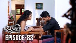 Thoodu | Episode 83 - (2019-06-11) | ITN Thumbnail