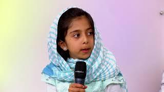 Allahs Geschenk das Kalifat | Islamische Kindergeschichten