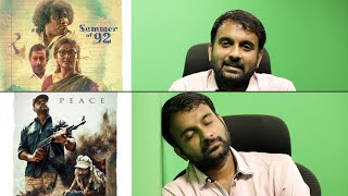 navarasa-review-summer-of-92-review-peace-review-priyadarsan-karthick-subbaraj