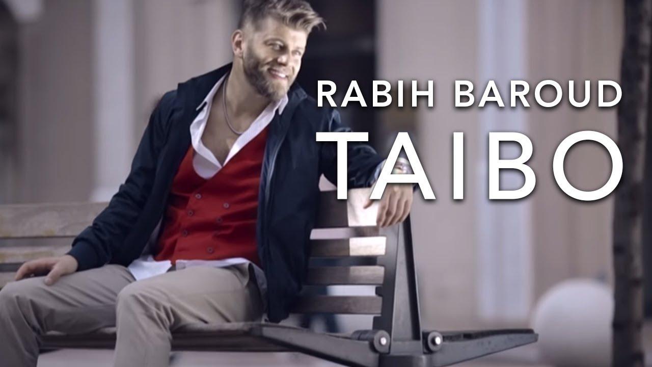 TAIBO BAROUD TÉLÉCHARGER RABIH