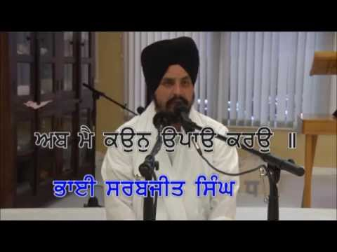 Gurdwara Colorado Springs CO USA Sep 10,2015 By Bhai Sarbjit Singh Dhunda