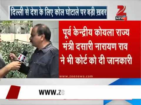 Coal scam: Naveen Jindal, Madhu Koda appear in court