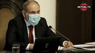 Пашинян взбесился и устроил чистку в собственном правительстве
