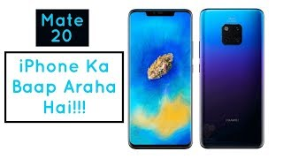 Huawei Mate 20 | 5 Reasons To Be Excited!