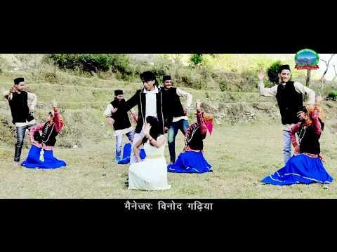 NAINITAL KI BANA || New Kumauni HD Video || 2018 || By - Dinesh Singh Danu