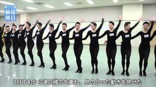 宝塚歌劇団:初舞台目前の102期生 けいこ公開