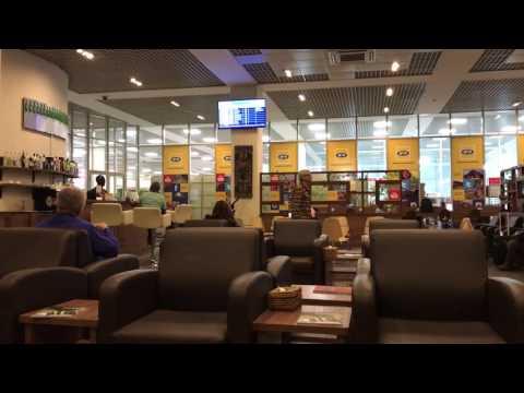 Rwanda Kigali Aéroport Lounge VIP / Rwanda Kigali airport Lounge VIP