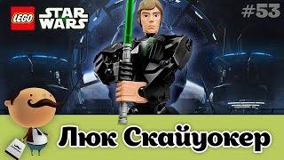 LEGO Star Wars 75110 Люк Скайуокер - обзор фигурки [битва Люка с Дарт Вейдером]
