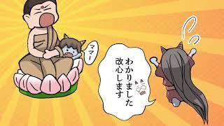 東京さくらトラムPRミニアニメ(路娘MOTION 第3話)