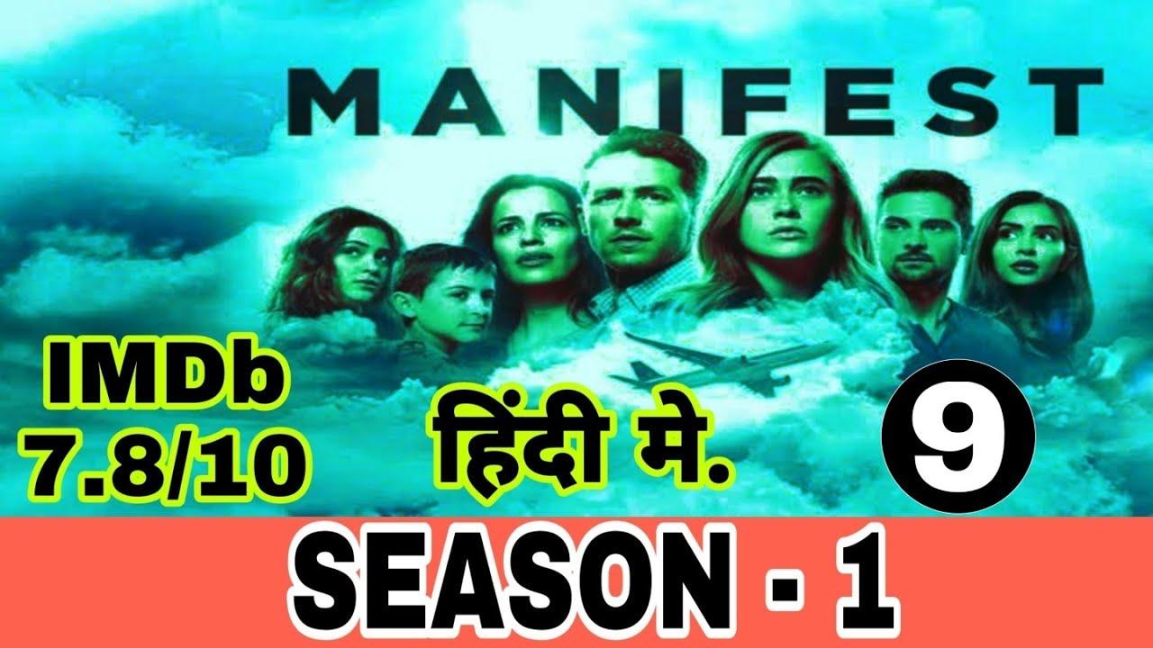 Download MANIFEST SEASON - 1 EPISODE - 9, MOVIE DETAILS EXPLAIN,
