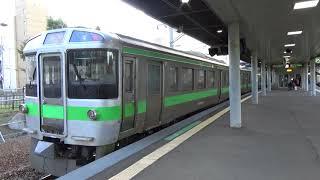 【快速エアポート】JR北海道 函館本線 小樽築港駅から列車発車