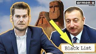 О «чёрном списке» Азербайджана. Мнение Генсека футбольной организации ConIFA