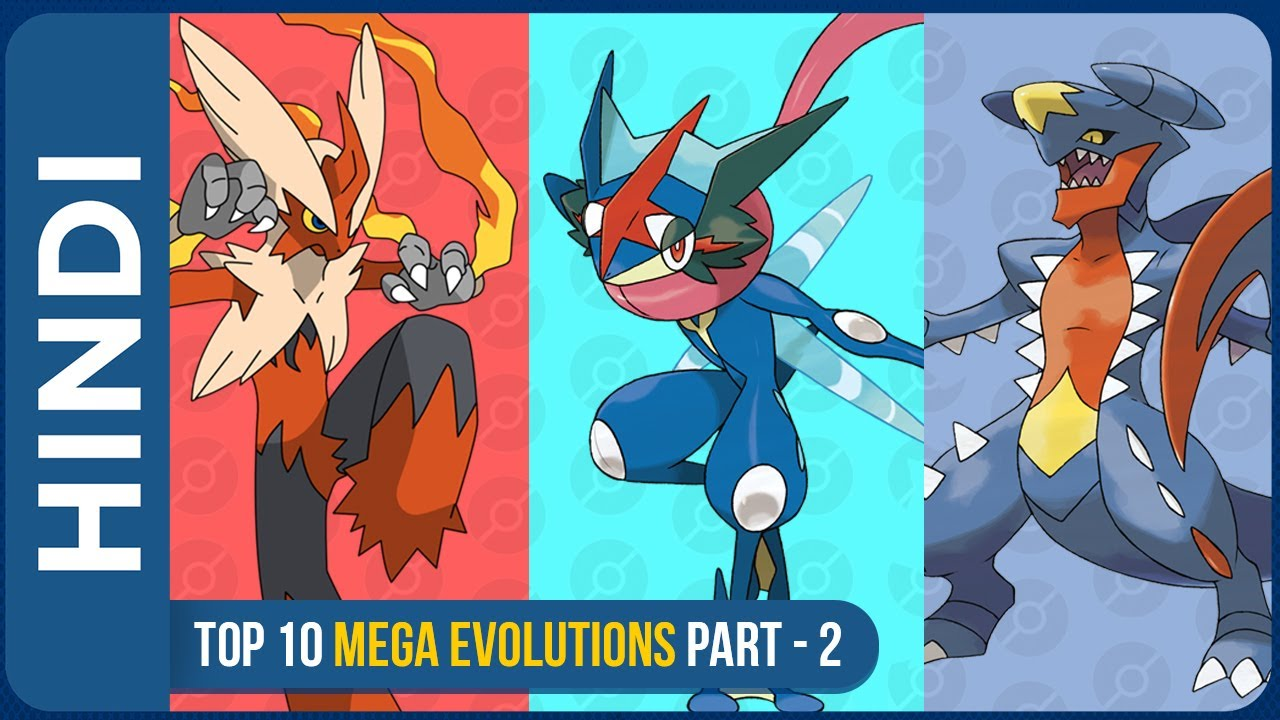 Top 10 Pokemon Mega Evolution Part 2 IN HINDI