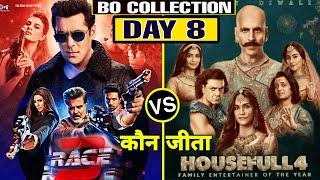 Race 3 vs Housefull 4 8 Day collection, Housefull Movie Boxoffice Collection vs Race 3 Akshay salman