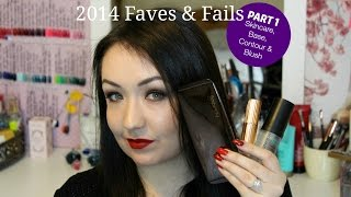 2014 Beauty Favourites & Fails! Skincare, Primer, Foundation, Concealer, Bronzer, Contour, Blush Thumbnail