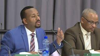 ETHIOPIAN REPORTER TV | Amharic News 04/18/2018