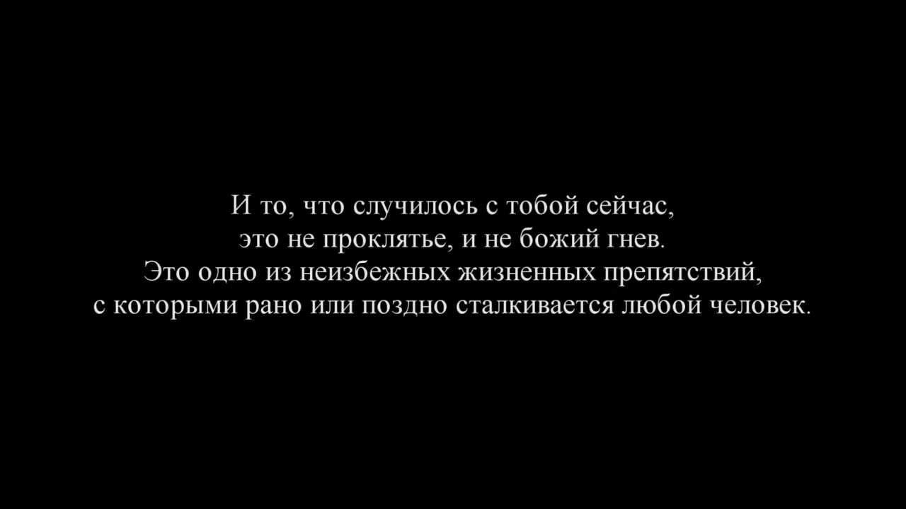 Сердце очень устал хочу умереть