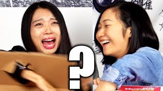 Repeat youtube video CHINESE GIRLS Guess the SEX TOY Challenge