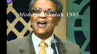 صلاح مصطفى وإبراهيم محمد الحسن / ماعدت قادر انتظر 1985