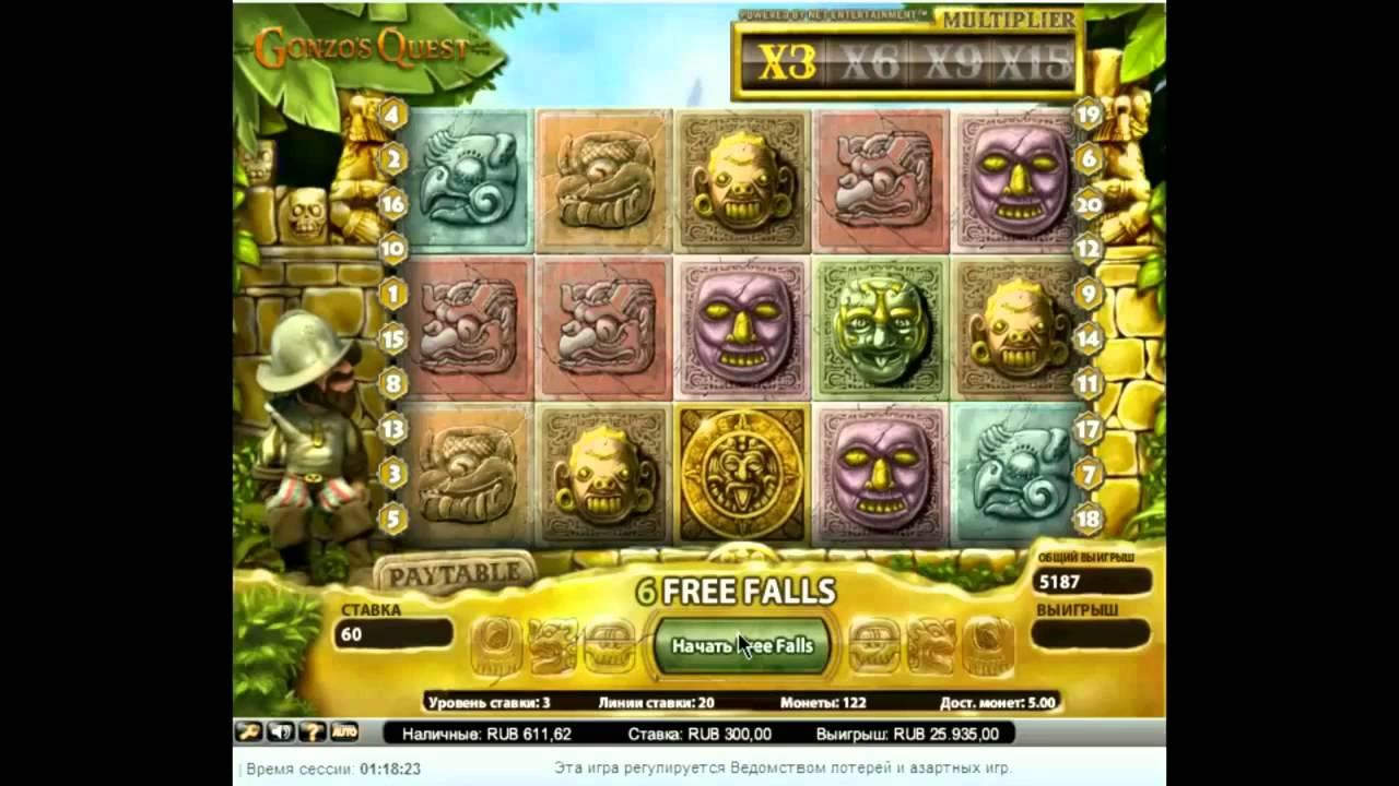 азино777 играть бесплатно без блокировки без регистрации