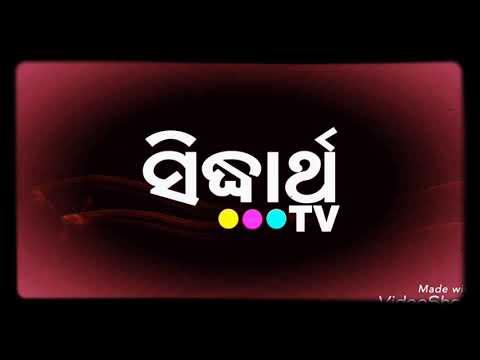 Odia wedding songs/Bahaghara gita (Marriage Prashant s savita)(At-Ramchander pur😁😁😁)