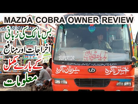 Mazda Cobra Bus Review And Business Details    Bus Business in Urdu    Expenses And Profit